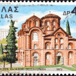 "GREECE - CIRC1972: stamp printed in Greece from ""Greek Monasteries and Churches"" issue shows Panaghiton Chalkeon, Thssaloniki, circ1972. — Foto de stock #30132259"