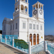 Agios Nikolaos church in Tripiti village, Milos island, Greece — Stock Photo
