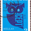 "Stock Photo: GREECE - CIRC1970: stamp printed in Greece from ""Europa"" issue shows Owl (Post Horns and CEPT), circ1970."