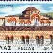 "GREECE - CIRCA 1972: A stamp printed in Greece from the ""Greek Monasteries and Churches"" issue shows Hosios Loukas Monastery, Boeotia, circa 1972. — Stock Photo"