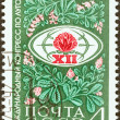 USSR - CIRCA 1974: A stamp printed in USSR issued for the 12th International Congress of Meadow Cultivation, Moscow shows Congress Emblem within Lucerne Grass, circa 1974. — Stock Photo #31273679