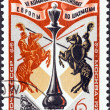 USSR - CIRCA 1977: A stamp printed in USSR issued for the 6th European Chess Team Championship, Moscow shows Chess Pieces, circa 1977. — Stock Photo