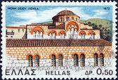 """Grecia - circa 1972: un sello impreso en grecia de la cuestión """"iglesias y monasterios griegos"""" muestra monasterio hosios loukas, beocia, alrededor de 1972. — Foto de Stock"""