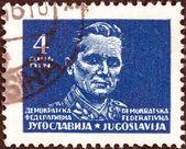 YUGOSLAVIA - CIRCA 1945: A stamp printed in Yugoslavia shows Marshal Tito, circa 1945. — Stock Photo