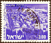 "ISRAEL - CIRCA 1971: A stamp printed in Israel from the ""Landscapes"" issue shows Haifa, circa 1971. — Stock Photo"
