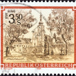 """AUSTRIA - CIRCA 1984: A stamp printed in Austria from the """"Monasteries and Abbeys"""" issue shows Geras Monastery, circa 1984. — Stock Photo"""