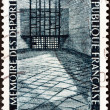 FRANCE - CIRCA 1963: A stamp printed in France from the Resistance Fighters' Memorials 2nd issue shows Deportees Memorial, Ile de la Cite, Paris, circa 1963.  — Stock Photo