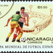 "NICARAGUA - CIRCA 1981: A stamp printed in Nicaragua from the ""World Cup Football Championship, Spain. Venues"" issue shows R.C.D. Espanol, Barcelona, circa 1981. — Stock Photo"
