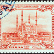 Stock Photo: TURKEY - CIRC1913: stamp printed in Turkey shows Selimiye Mosque, Edirne, circ1913.