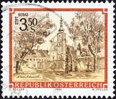 "AUSTRIA - CIRCA 1984: A stamp printed in Austria from the ""Monasteries and Abbeys"" issue shows Geras Monastery, circa 1984. — Stock Photo"