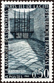 """FRANCE - CIRCA 1963: A stamp printed in France from the """"Resistance Fighters' Memorials"""" 2nd issue shows Deportees Memorial, Ile de la Cite, Paris, circa 1963. — Stock Photo"""