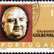 PORTUGAL - CIRCA 1965: A stamp printed in Portugal issued for the 10th death anniversary of Calouste Gulbenkian shows oil industry pioneer and philanthropist Calouste Gulbenkian, circa 1965. — Stock Photo