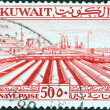 KUWAIT - CIRCA 1958: A stamp printed in Kuwait shows pipelines, circa 1958.  — Stock Photo