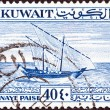 KUWAIT - CIRCA 1958: A stamp printed in Kuwait shows a Dhow, circa 1958. — Stock Photo #32763571
