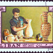 "LEBANON - CIRCA 1978: A stamp printed in Lebanon from the ""Lebanese Handicrafts"" issue shows pottery, circa 1978. — Stock Photo"