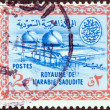 SAUDI ARABIA - CIRCA 1960: A stamp printed in Saudi Arabia shows Gas Oil Plant Cartouche of King Saud, circa 1960. — Stock Photo