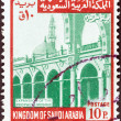 Stock Photo: SAUDI ARABI- CIRC1968: stamp printed in Saudi Arabishows Prophet's Mosque Expansion, circ1968.