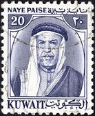 KUWAIT - CIRCA 1958: A stamp printed in Kuwait shows a portrait of Sheikh Abdullah III the first Emir of Kuwait, circa 1958. — 图库照片