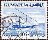 KUWAIT - CIRCA 1958: A stamp printed in Kuwait shows a Dhow, circa 1958. — Stock Photo
