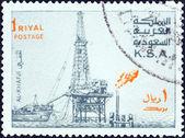 SAUDI ARABIA - CIRCA 1976: A stamp printed in Saudi Arabia shows Oil Rig, Al-Khafji, circa 1976. — Stock Photo