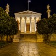 Academy of Athens at night, Greece — Stock fotografie