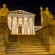 Academy of Athens at night, Greece — Foto Stock