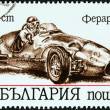 "BULGARIA - CIRCA 1986: A stamp printed in Bulgaria from the ""Racing Cars"" issue shows a Ferrari 500 F2, 1952, circa 1986. — Stock Photo"