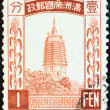 MANCHUKUO - CIRCA 1932: A stamp printed in China shows White Pagoda, Liaoyang, circa 1932. — Stock Photo