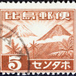 PHILIPPINES JAPANESE OCCUPATION - CIRCA 1943: A stamp printed in Japan shows Mt. Mayon and Mt. Fuji, circa 1943. — Stock Photo
