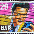 "Stock Photo: US- CIRC1993: stamp printed in USfrom ""AmericMusic Series"" issue shows Elvis Presley (rock & roll singer and actor), circ1993."