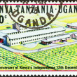 KENYA UGANDA TANGANYIKA - CIRCA 1973: A stamp printed in Kenya Uganda Tanganyika issued for the 10th anniversary of Kenya's independence shows Tea Factory at Nandi Hills, circa 1973.  — Stock Photo