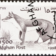 "AFGHANISTAN - CIRCA 1998: A stamp printed in Afghanistan from the ""Wildlife"" issue shows a Red fox (Vulpes vulpes), circa 1998. — Stock Photo"
