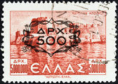 GREECE - CIRCA 1946: A stamp printed in Greece shows Bourtzi fortress, Nafplion (500 drachmas overprint), circa 1946. — Stock Photo