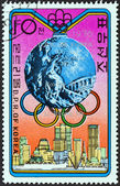 """NORTH KOREA - CIRCA 1976: A stamp printed in North Korea from the """"Olympic Medal Winners"""" 1st issue shows Silver medal (boxing, Li Byong-Uk), circa 1976. — Stock Photo"""