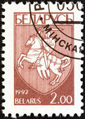BELARUS - CIRCA 1992: A stamp printed in Belarus shows State Arms, circa 1992. — Stock fotografie