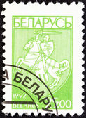 BELARUS - CIRCA 1992: A stamp printed in Belarus shows State Arms, circa 1992. — Stock Photo