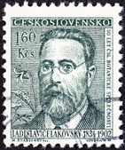 "CZECHOSLOVAKIA - CIRCA 1962: A stamp printed in Czechoslovakia from the ""Cultural Celebrities and Anniversaries"" issue shows Ladislav Celakovsky (founder, Czech Botanical Society), circa 1962. — Stock Photo"