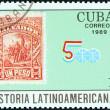"CUBA - CIRCA 1989: A stamp printed in Cuba from the ""Latin American History (4th series)"" issue shows El Salvador 1892 1p. Columbus stamp, circa 1989. — Stock Photo"