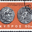 CYPRUS - CIRCA 1966: A stamp printed in Cyprus shows silver coin of Alexander the Great, circa 1966. — Stock Photo