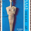 "Stock Photo: GREECE - CIRC1979: stamp printed in Greece from ""Aegeart"" issue shows Cycladic Figure from Amorgos island, circ1979."