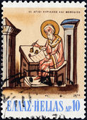 "GREECE - CIRCA 1970: A stamp printed in Greece from the ""Sts. Cyril and Methodius who translated the Bible into Slavonic"" issue shows St. Methodius, circa 1970. — Stock Photo"
