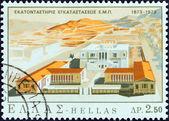 Grekland - ca 1973: en stämpel ut i Grekland som utfärdats för centenaryen av metsovion nationella tekniska universitetet visar tekniska universitet, 1885 av luigi lanza, ca 1973. — Stockfoto