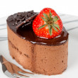 Small chocolate cake with strawberry isolated — Zdjęcie stockowe