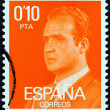 SPAIN - CIRCA 1976: A stamp printed in Spain shows King Juan Carlos I, circa 1976. — Stock Photo