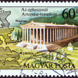 "HUNGARY - CIRC1980: stamp printed in Hungary from ""Seven Wonders of Ancient World "" issue shows Temple of Artemis, Ephesus, circ1980. — Stock Photo #35894941"