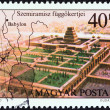 "HUNGARY - CIRC1980: stamp printed in Hungary from ""Seven Wonders of Ancient World "" issue shows Hanging Gardens of Babylon, circ1980. — Stock Photo #35894953"