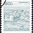 "YUGOSLAVIA - CIRCA 1981: A stamp printed in Yugoslavia from the ""City Views "" issue shows Dubrovnik, Croatia, circa 1981. — Stock Photo"
