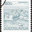 "YUGOSLAVIA - CIRCA 1981: A stamp printed in Yugoslavia from the ""City Views "" issue shows Dubrovnik, Croatia, circa 1981. — Stock Photo"