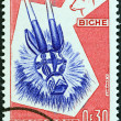 "UPPER VOLTA - CIRCA 1960: A stamp printed in Upper Volta from the ""Animal Masks "" issue shows Antelope Mask, circa 1960. — Stock Photo"