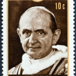 "RWANDA - CIRCA 1970: A stamp printed in Rwanda from the ""Centenary of 1st Vatican Council"" issue shows Pope Paul VI, circa 1970. — Stock Photo"